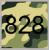828 - камуфляж