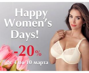 • АКЦИЯ • Happy Women's Day!