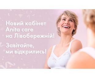 • СОБЫТИЕ • Новый салон-кабинет Anita care в Киеве