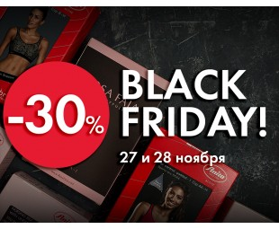 • АКЦИЯ • Black Friday 2020!